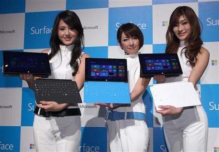 http://e-tamaya.sakura.ne.jp/20130301-00000573-san-000-13-view.jpg