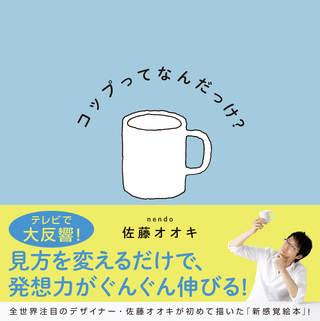 http://e-tamaya.sakura.ne.jp/44CFB63D-3A5E-43E4-9E03-91BD9C3FD86B.jpeg