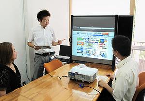 short_projector.JPG