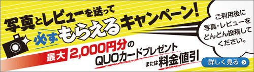 top_review_banner.jpg