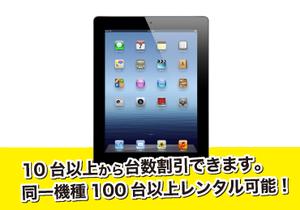 ipad4_daisuu.png