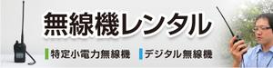 musenki_top.jpg