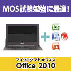 asus_zenbook_ux21e_office2010_140.jpg