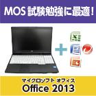 fujitsu-a572-fx_office2013_140.jpg