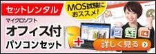 mos_shiken.jpgのサムネール画像