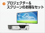 menu_n_proje_screen_02.pngのサムネール画像