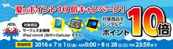 summer_700_200.jpg