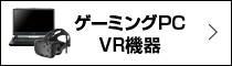 mega_gaming-pc.png