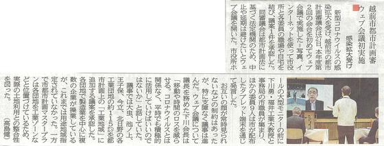 news2020.jpg
