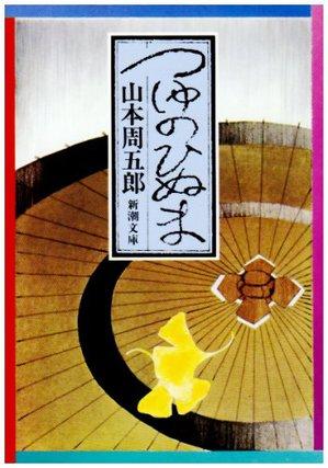 http://e-tamaya.sakura.ne.jp/assets_c/2020/07/51-uI02GlEL-thumb-300x427-2455.jpg