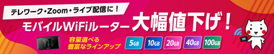 bn_wifi_nesage.pngのサムネール画像