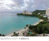 http://e-tamaya.sakura.ne.jp/guam2.jpg