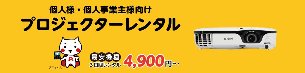 http://e-tamaya.sakura.ne.jp/pro.png