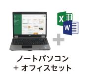 top_menu_office-set.png